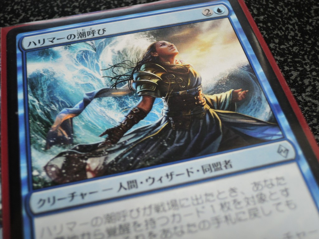 blue-white-awakening-control (1)