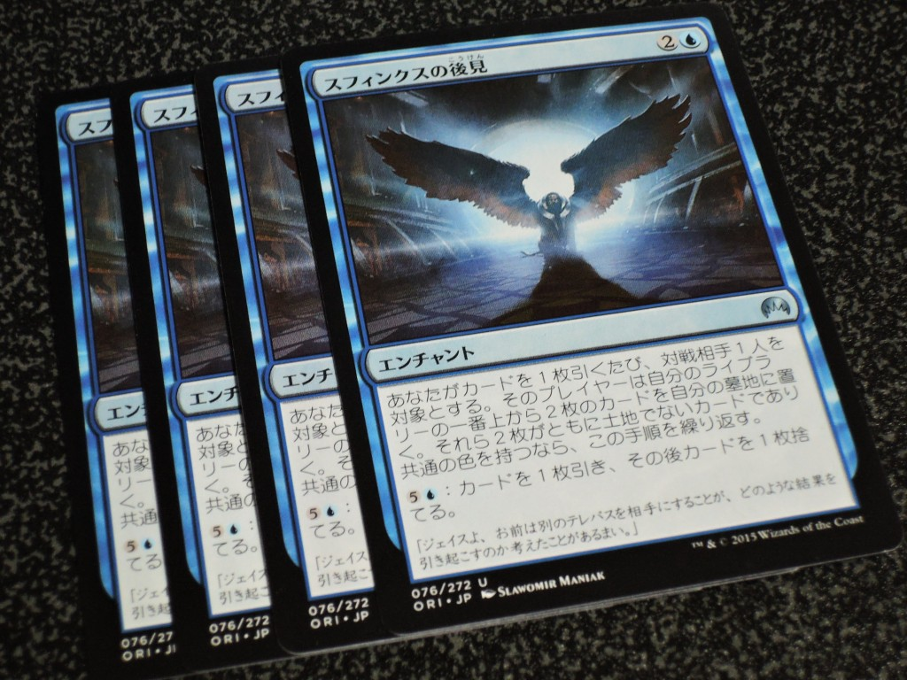 blue-white-awakening-control (15)