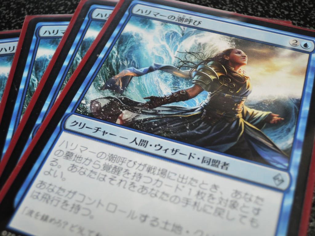 blue-white-awakening-control (2)