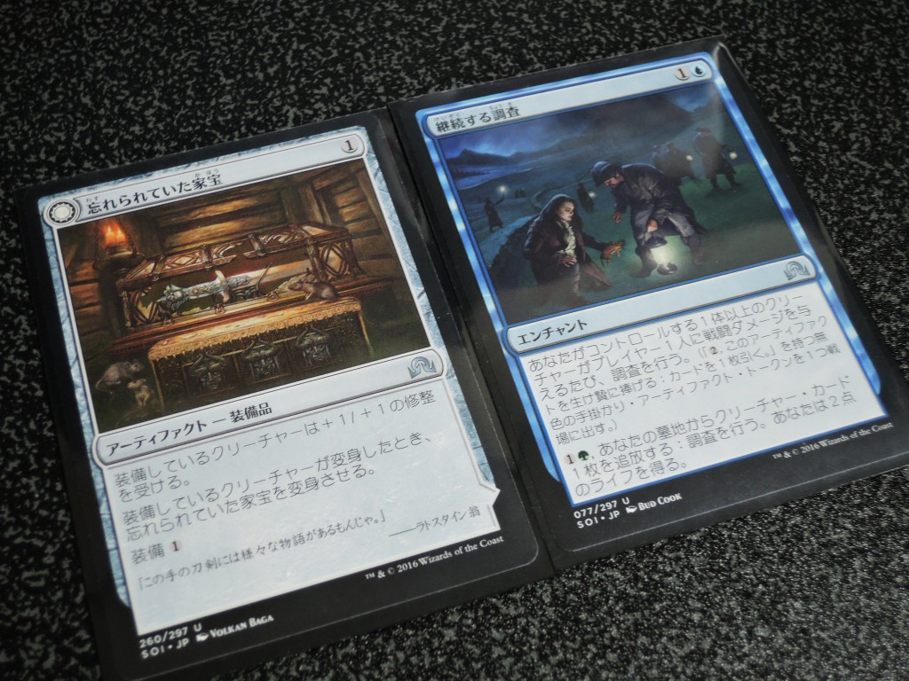 soi-shield (21)