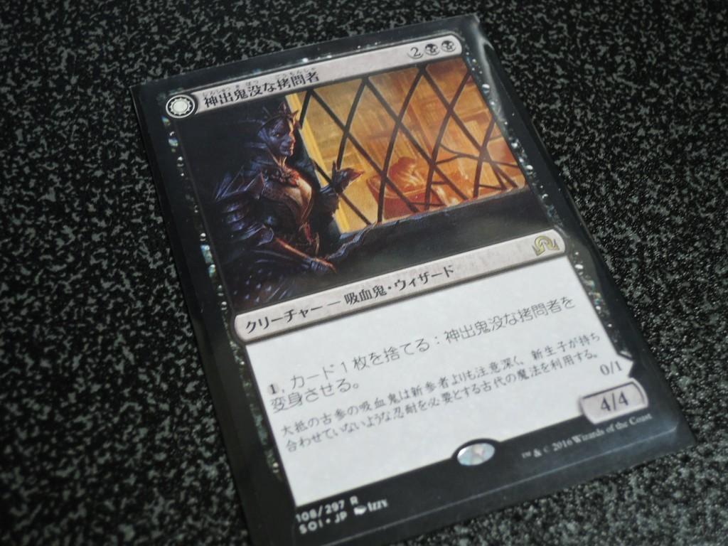 soi-shield (30)