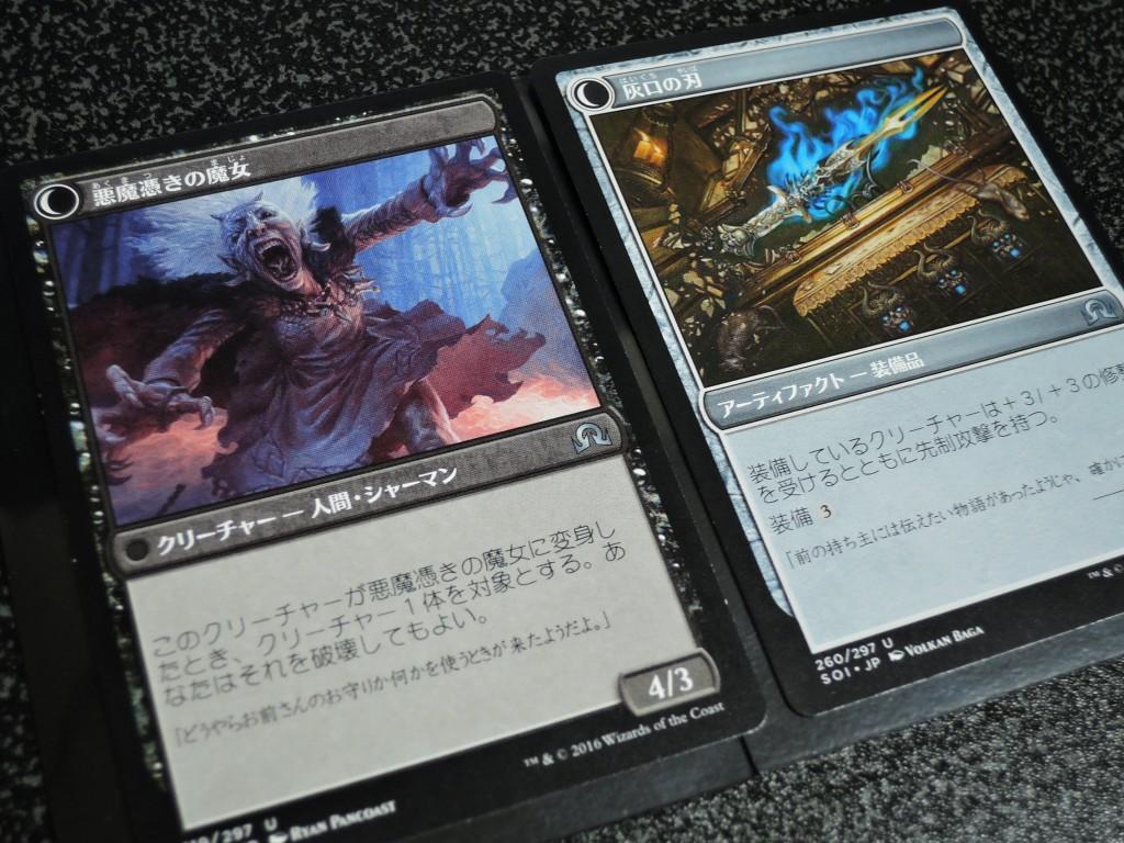 soi-shield (34)