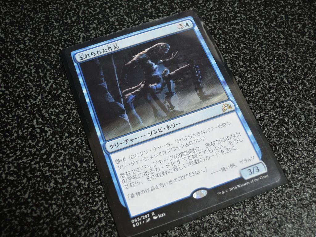 soi-shield (38)