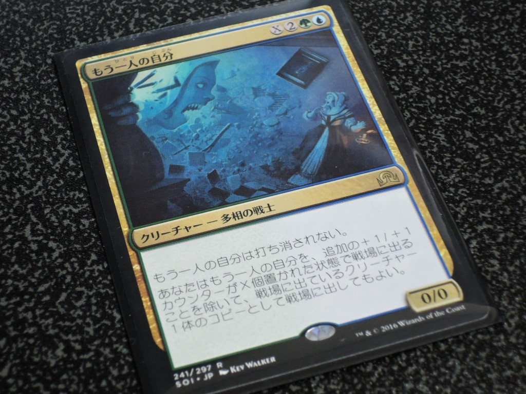 soi-shield (8)