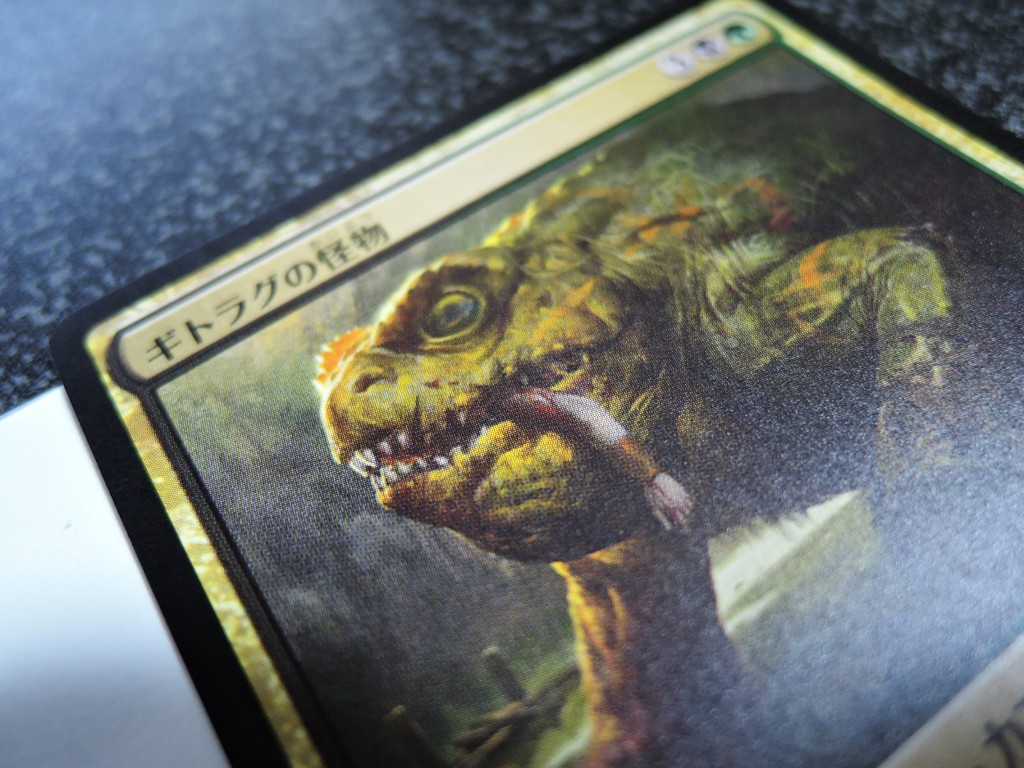 the-gitrog-monster (12)
