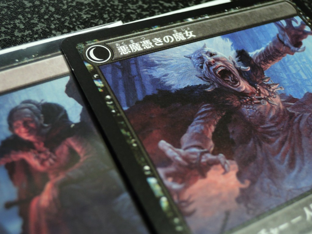 the-gitrog-monster (29)