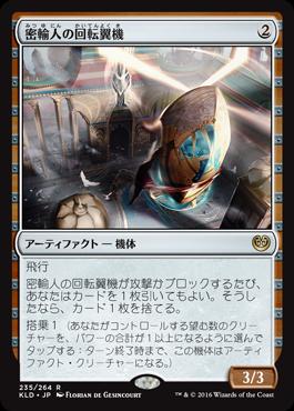kld-235-mitsuyu